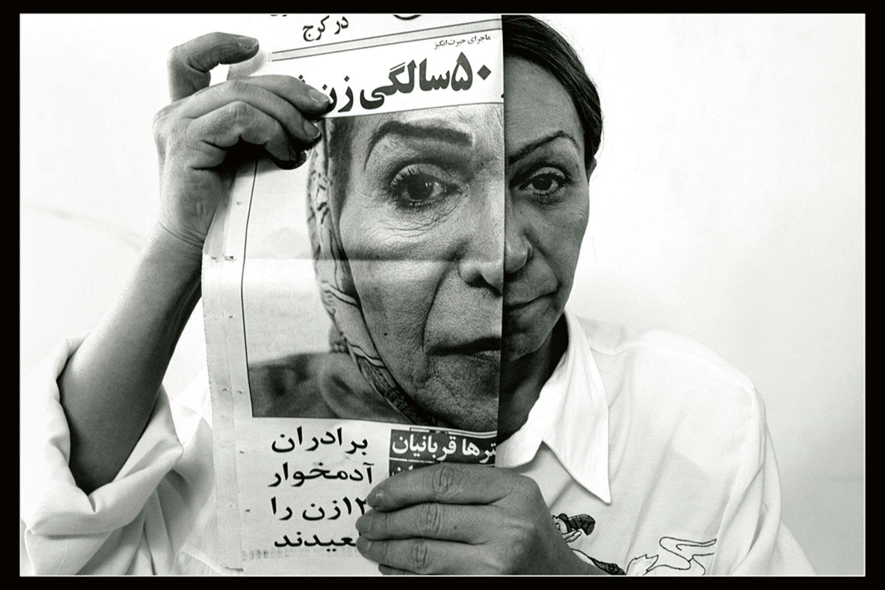 Newsha Tavakolian, Maria, 2007. Photograph. Courtesy of Aaran Gallery, Tehran