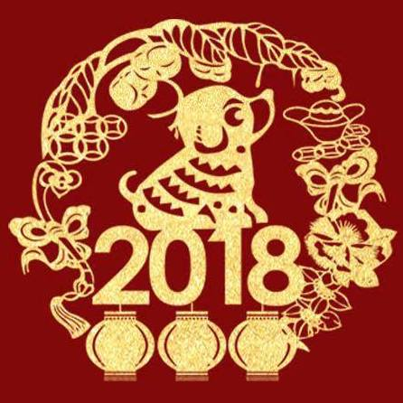 Illustration of Year of the Dog