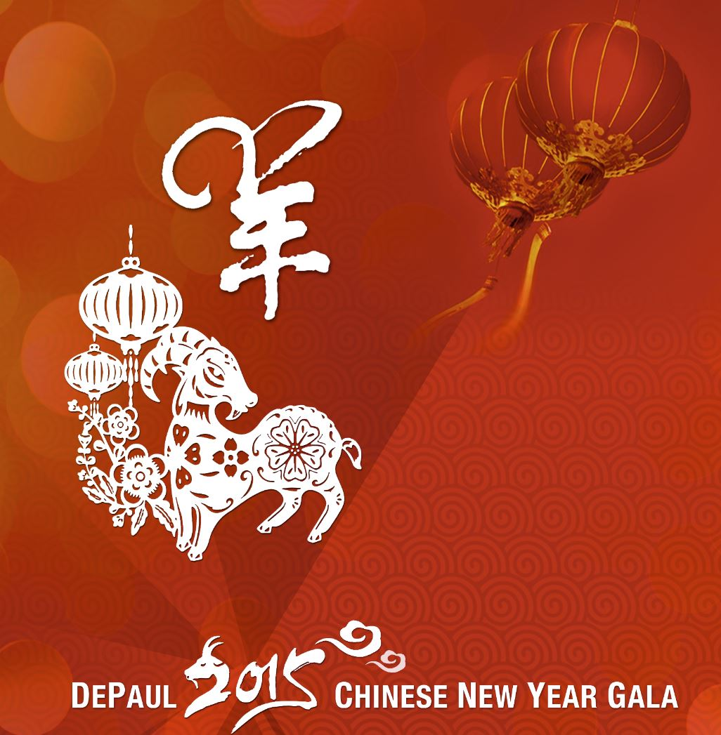 Chinese New Year gala at DePaul University