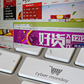 Singles' Day in China, Black Friday, Cyber Monday: DePaul University experts discuss facets of global consumer holidays