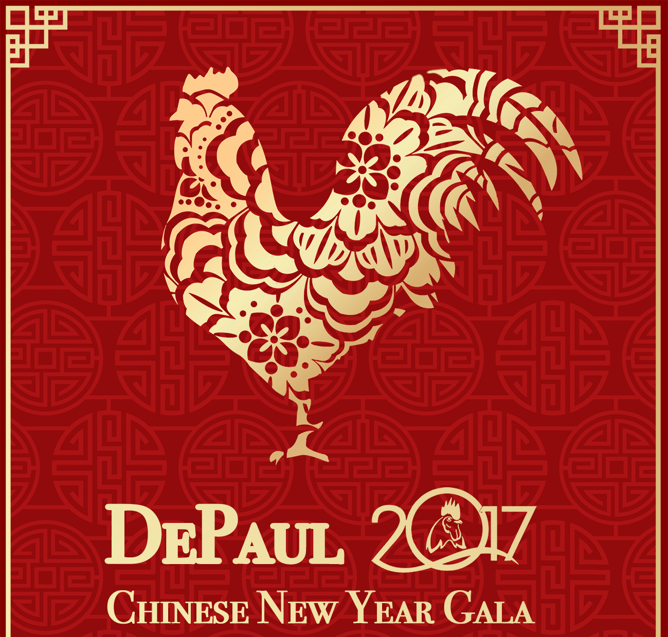 year of the rooster gala