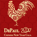 Chinese Studies program at DePaul University to welcome Year of the Rooster at annual gala